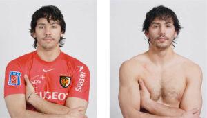 Portraits joueurs de rugby: Clément Poitrenaud, arrière international rugby français